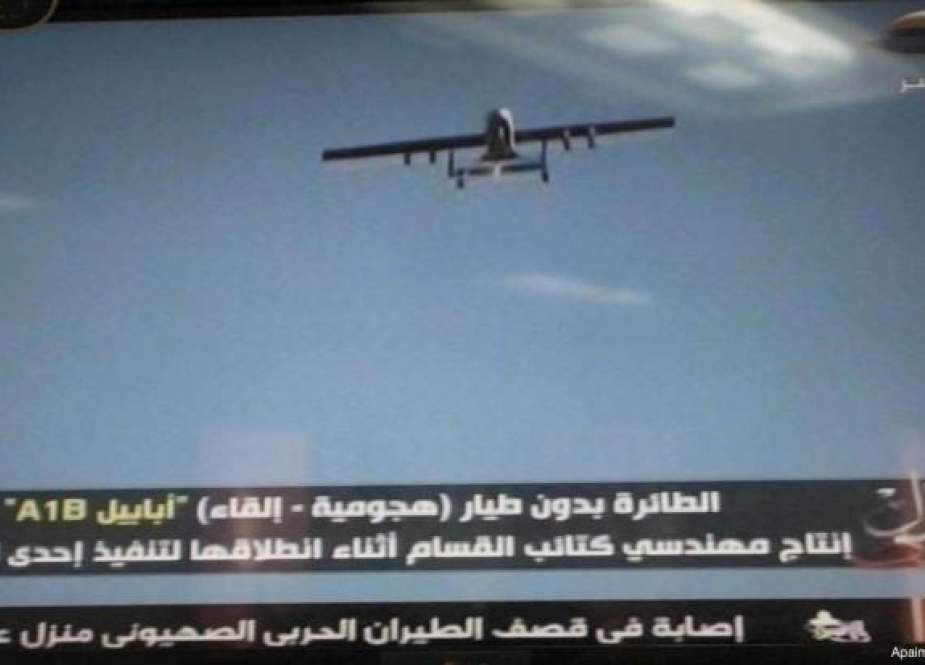 Unmanned aerial vehicle (UAV) launched by Hamas resisstance movement.jpg