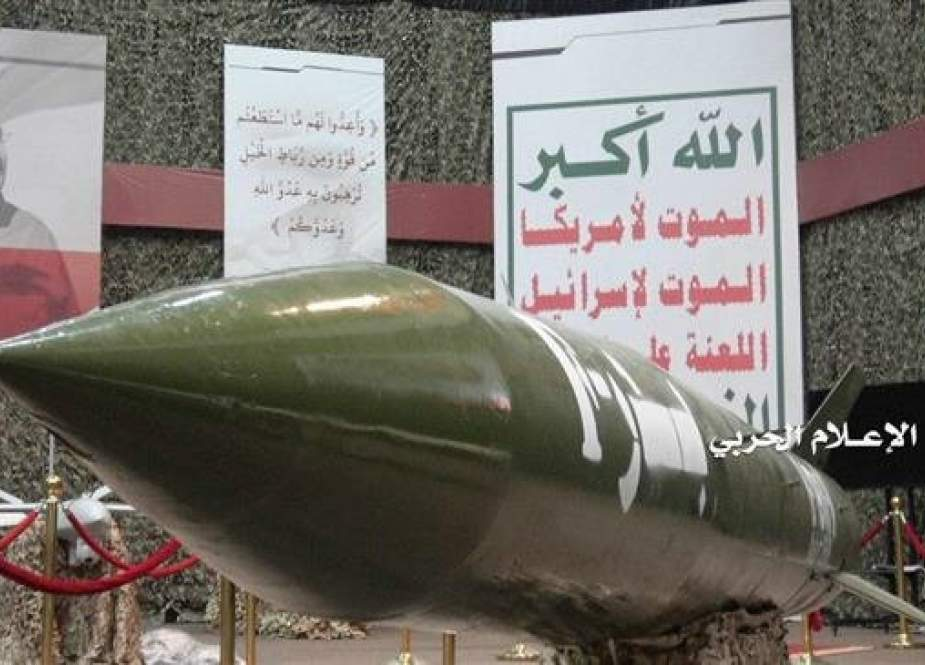 Badr-F ballistic missile on display in Sana'a, Yemen.jpg