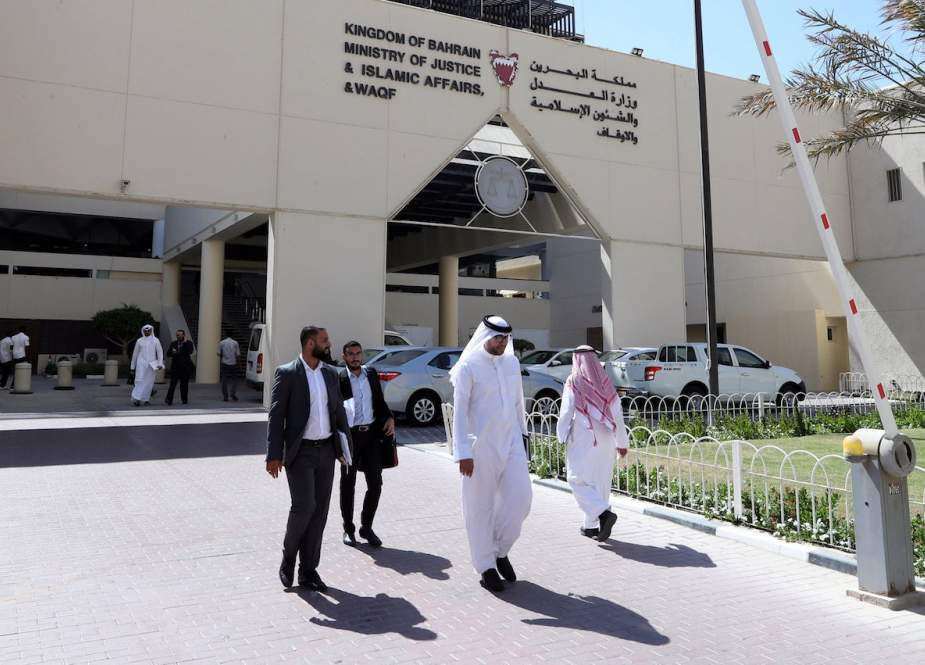 Bahrain's Ministry of Justice and Islamic Affairs