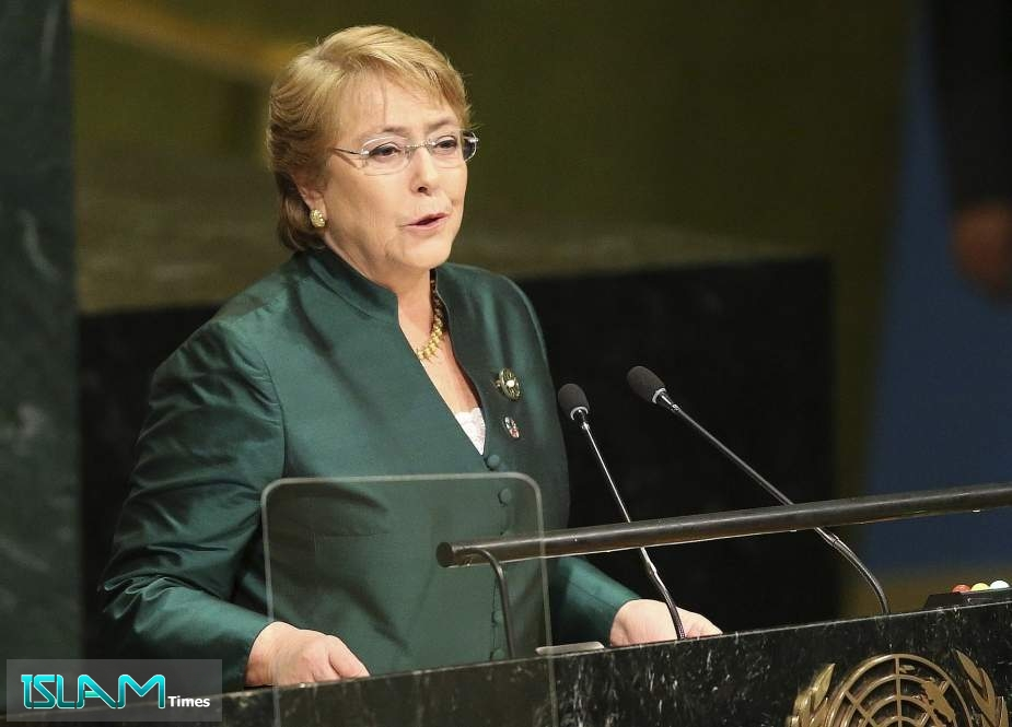 Chilean High Commissioner for Human Rights Michelle Bachelet