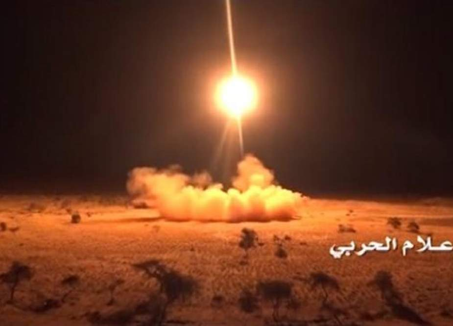 Yemeni missile shortly after launch.jpg