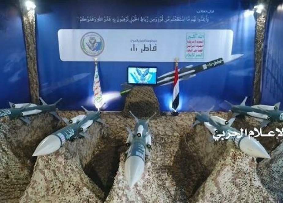 Fater-1 (Innovator-1) long-range missile defense system during a ceremony in Sana'a, Yemen.jpg