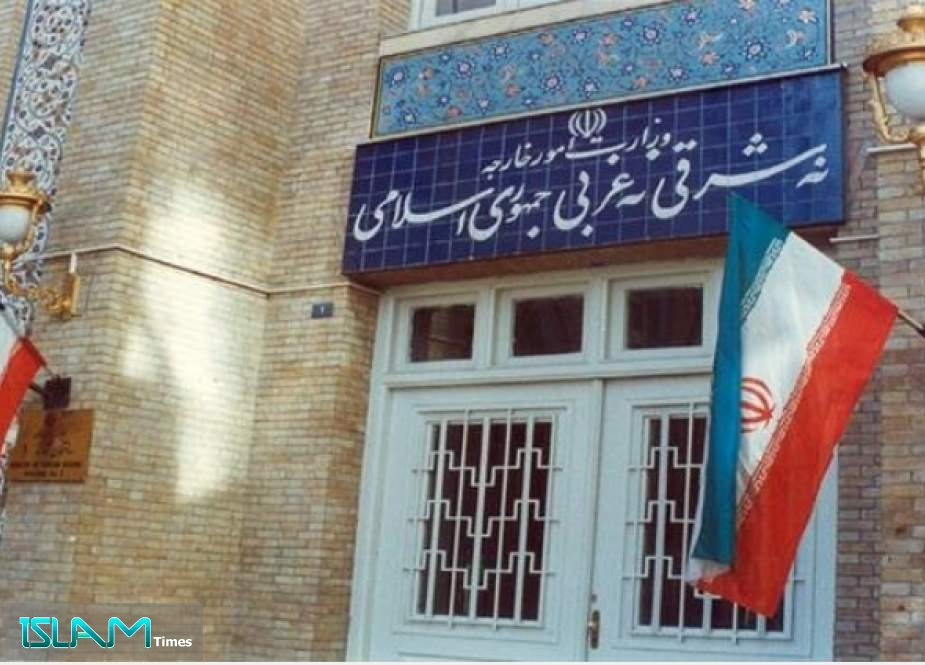 A file photo of the entrance to the Iranian Foreign Ministry building in Tehran