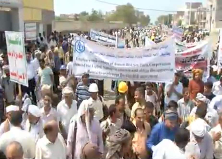 Yemenis took to streets in the port city of Hodeidah.png