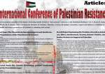 Articles on The International Conference of Palestinian Resistance