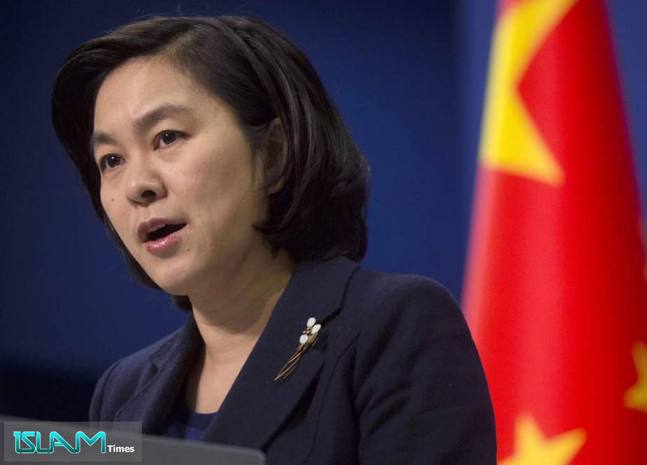 China Calls on US to Stop Maximum Pressure Campaign on Iran