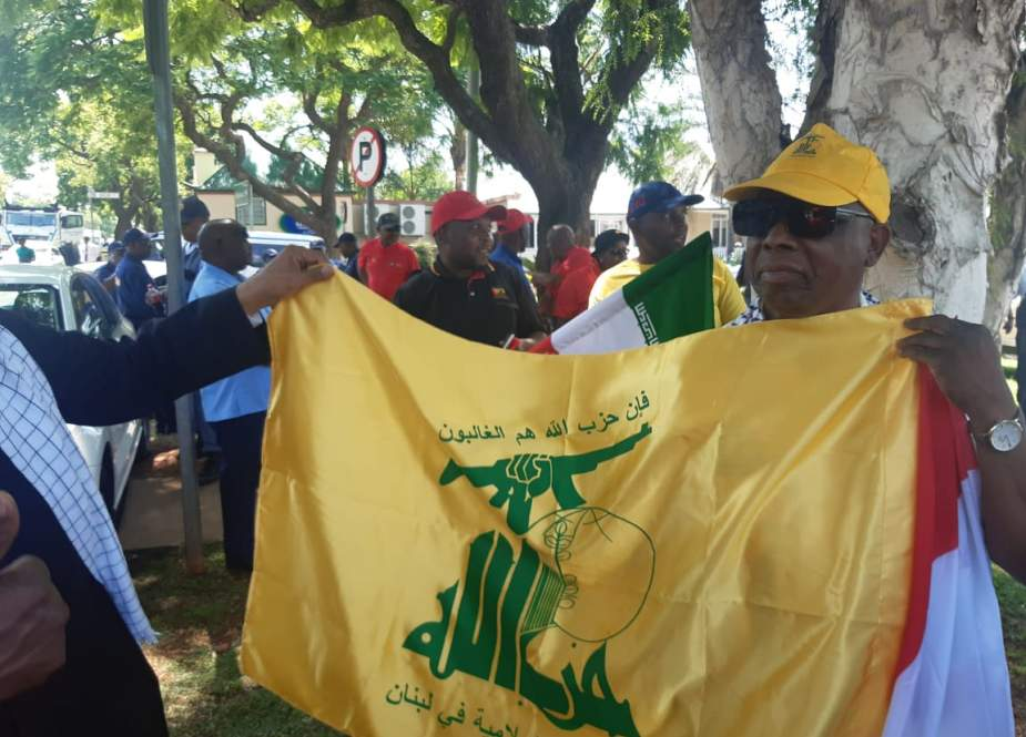 Demonstration of Arab and Islamic Assembly for Supporting the Resistance Choice in South Africa.jpg