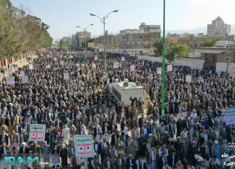 Yemenis Hold Massive Rally to Reject Trump's Deal of the Century