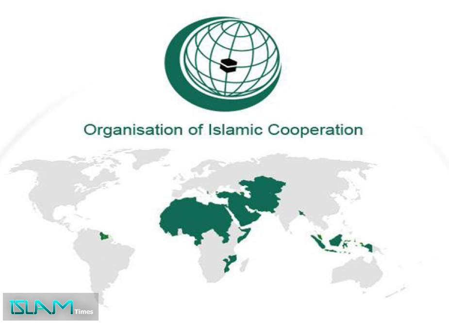 Organisation of Islamic Cooperation (OIC) Rejected Trump