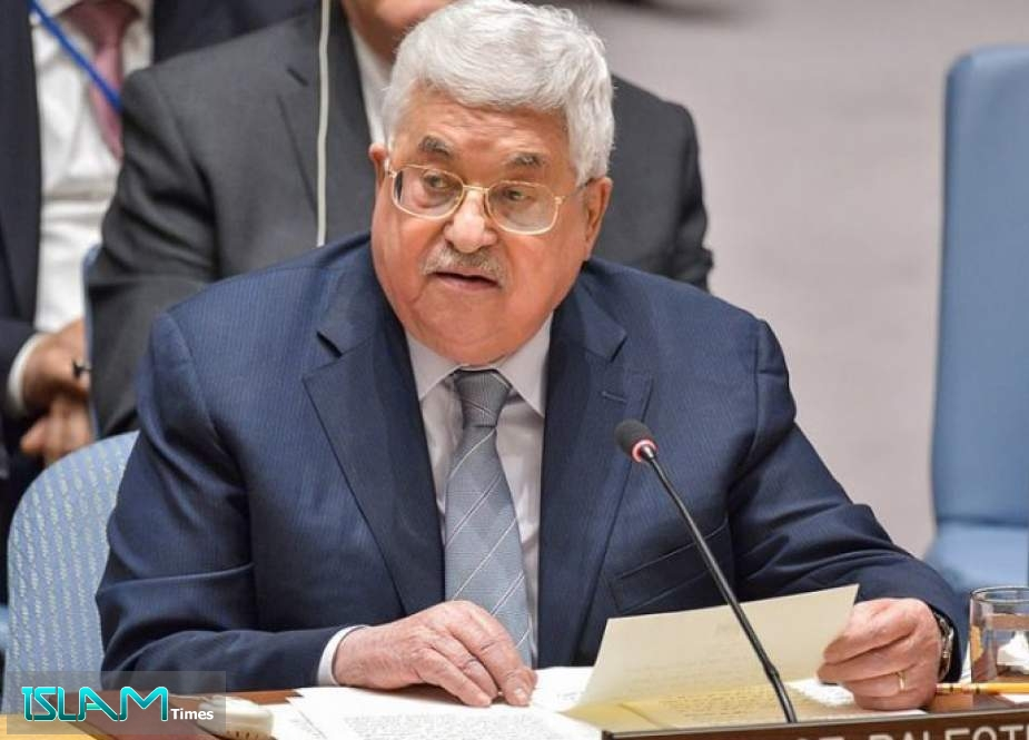 "Mahmoud Abbas Speech at the Security Council on the ""Trump Deal"""