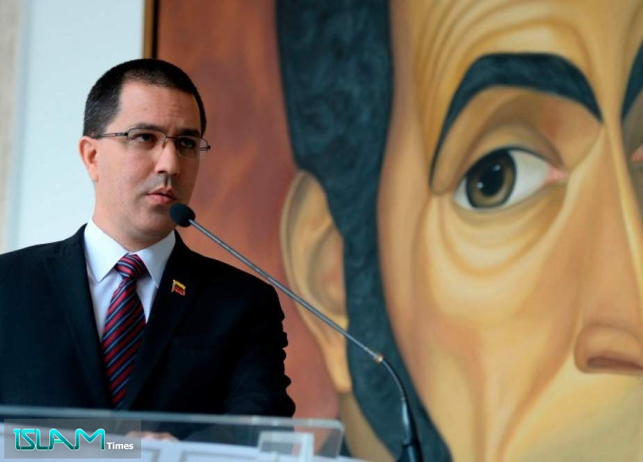 "Venezuela Calls on ICC to Investigate US Sanctions Calling It ""Crimes Against Humanity"""