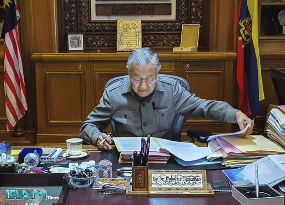 Malaysia's Mahathir Mohamad Proposes Unity Govt after Resignation