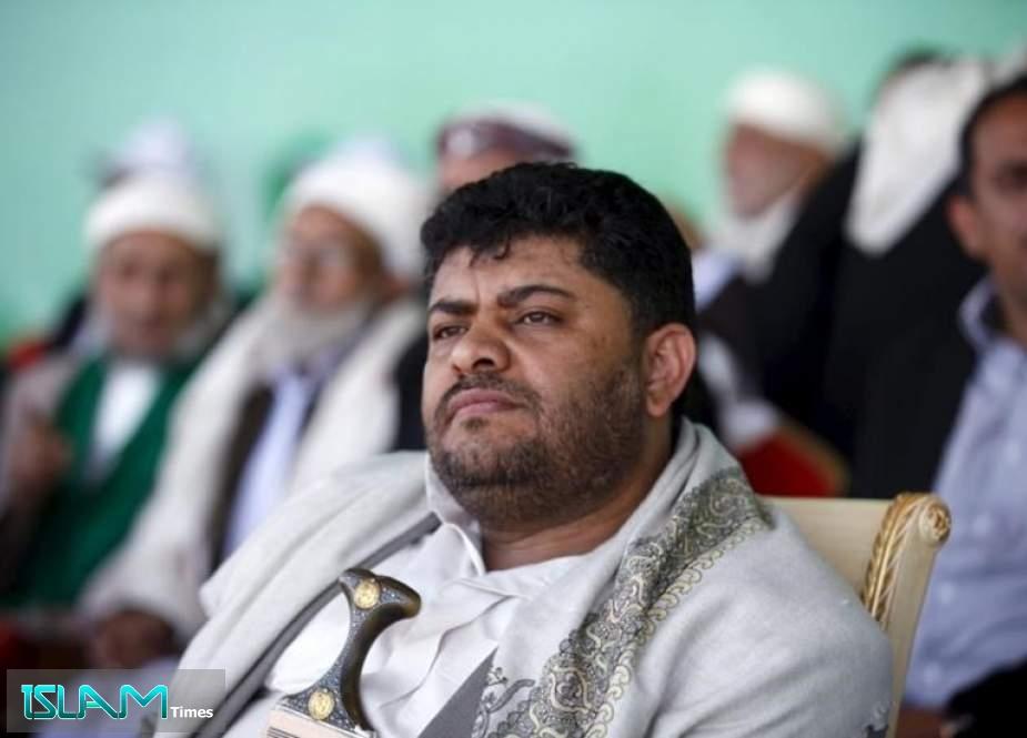 Al-Houthi Blamed US, Saudi Arabia, UAE and their Allies for the Spread of Coronavirus in Yemen