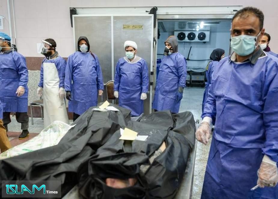 Brave Volunteers Washing Dead Bodies in Cemetery of Tehran