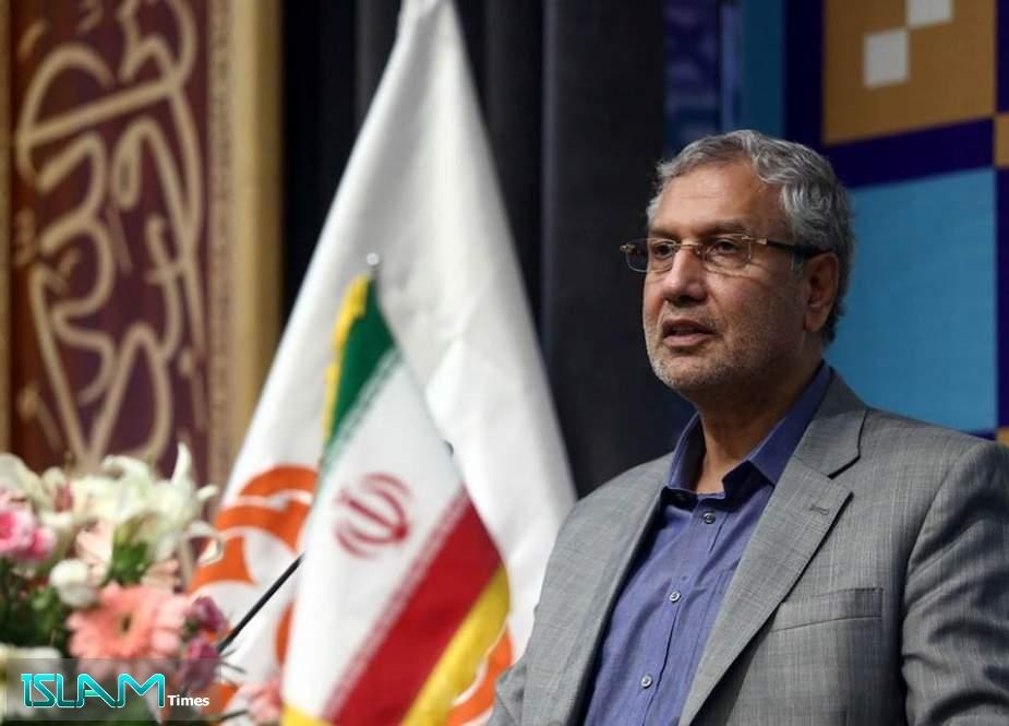 US Has No Right to Veto Iran's IMF Loan Bid: Spokesman