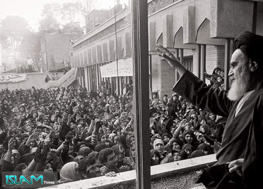 Imam Khomeini: An Enduring Thought, Path