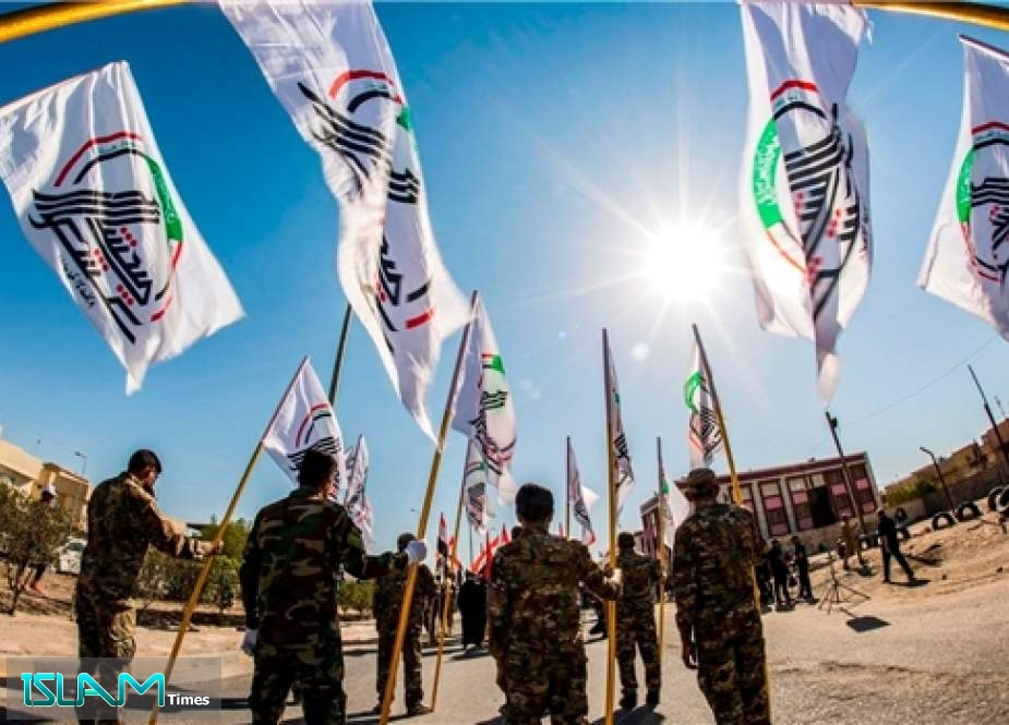 Attack on Iraq's Resistance HQ, Failed Plan for Dismantling 'Hashd al-Sha'abi'