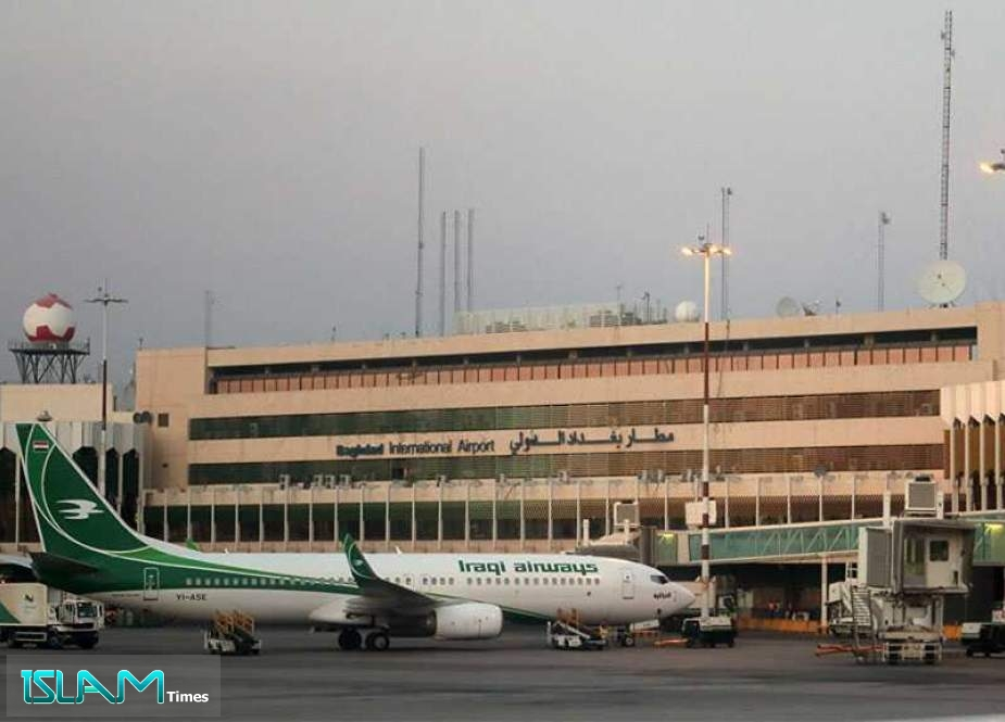 Rocket Fired at Baghdad Airport, No Explosion Occurred