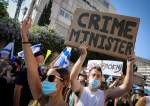 Thousands of 'Israeli' Protesters Demand Netanyahu's Resignation