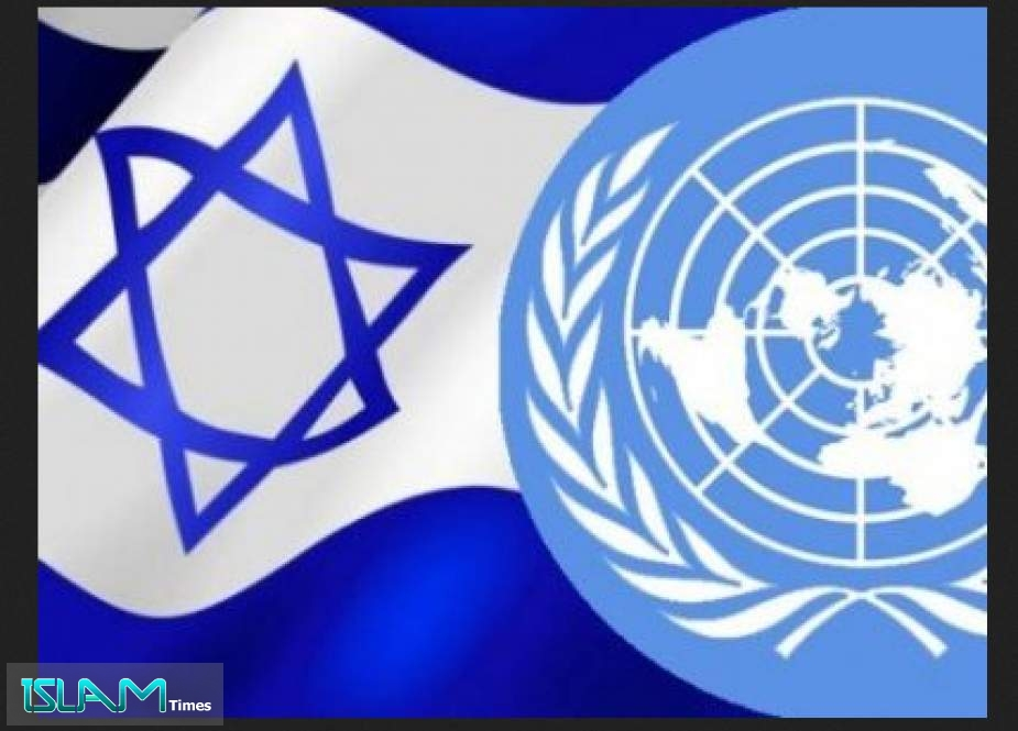 Indictment against the State of Israel on Charges of War Crimes, Crimes against Humanity, Genocide