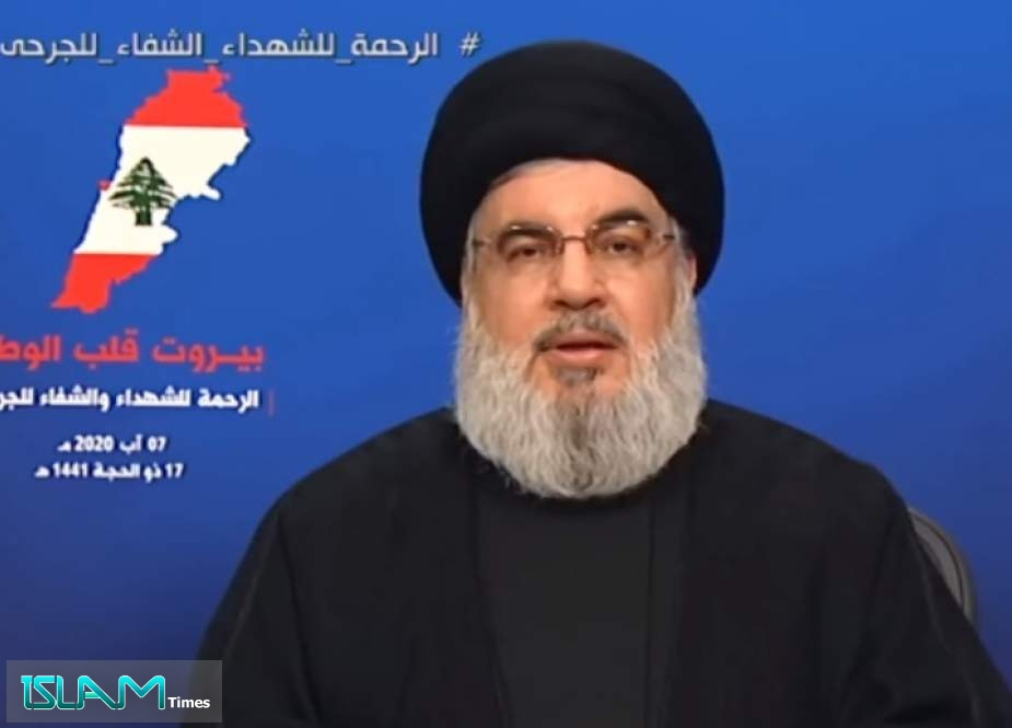Sayyed Nasrallah: Impartial Probe Necessary into Beirut Blast