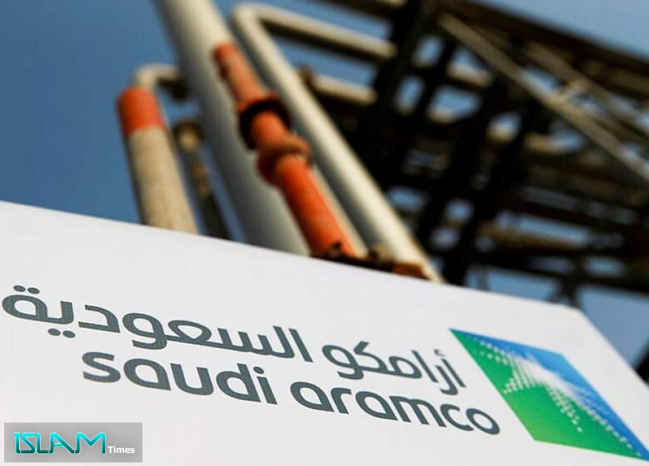 Saudi Aramco's Profits Drop by over 73%