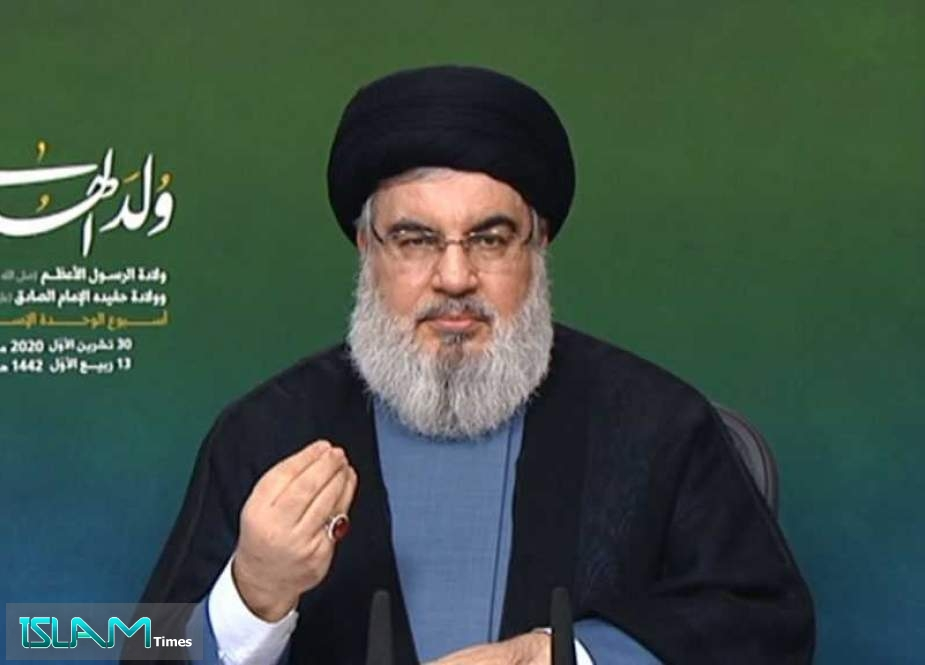 Sayyed Nasrallah: Insulting the Prophet [PBUH] Unacceptable; US, The West to Pay the Price of Nurturing Takfirism