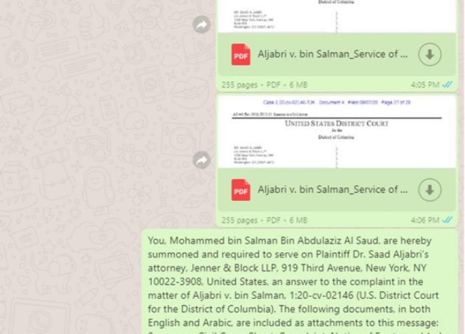 US Federal Court in DC  issued a summons to the Crown Prince of Saudi Arabia.jpg