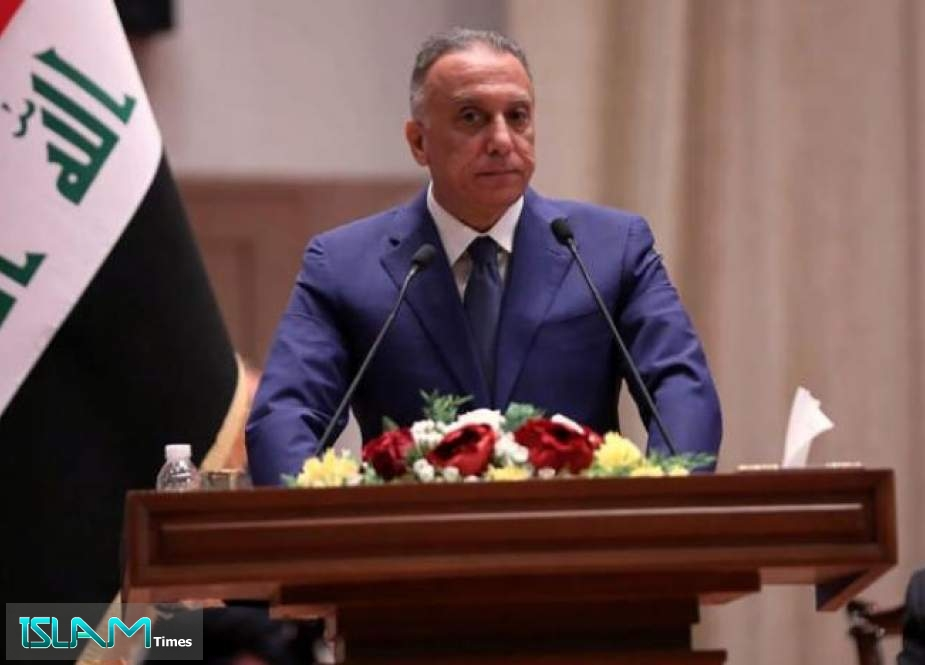 Iraq's PM: Agreement with China Has No Alternative