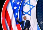 "Messages to Avert Confrontation with Iran: US-""Israeli"" Options"