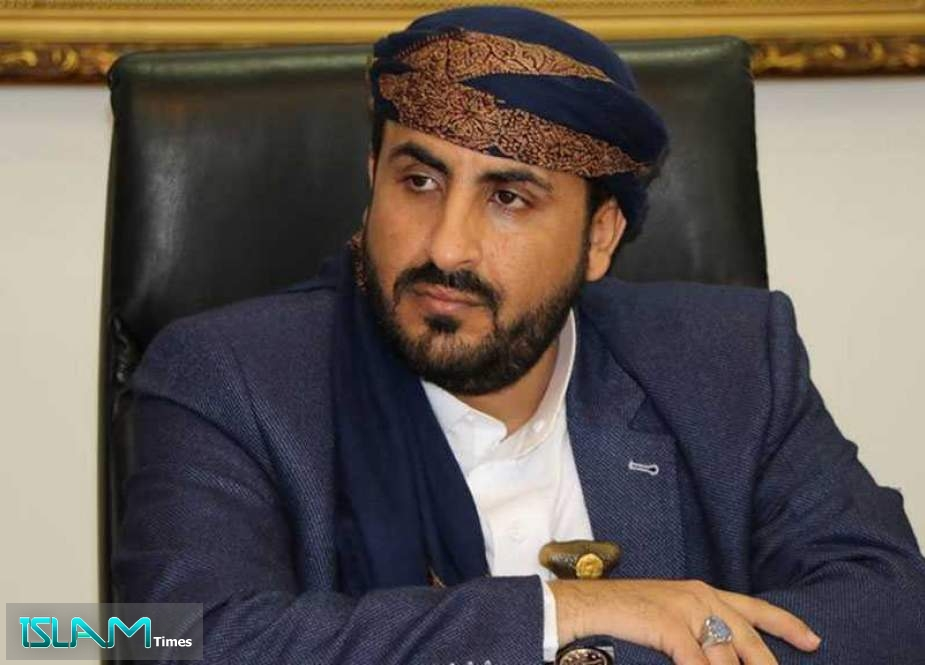 Yemen's Ansarullah Spox: Saudi Wailing after Every Painful Response Is What Is Needed