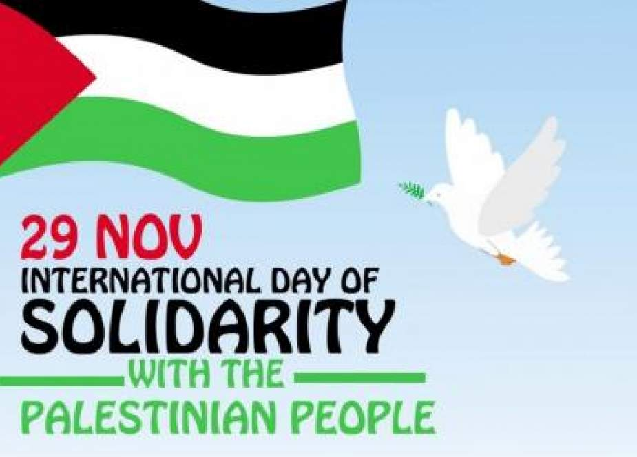 International Day of Solidarity with Palestinian People.jpg