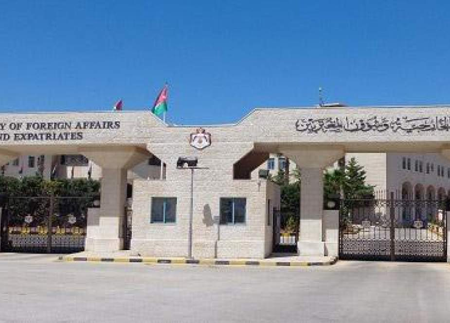 Jordan's Ministry of Foreign Affairs.jpg