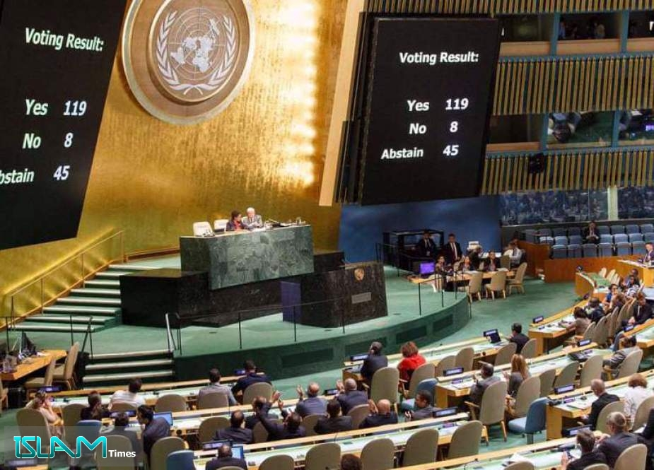 UN General Assembly Adopts Five Anti-'Israeli' Resolutions