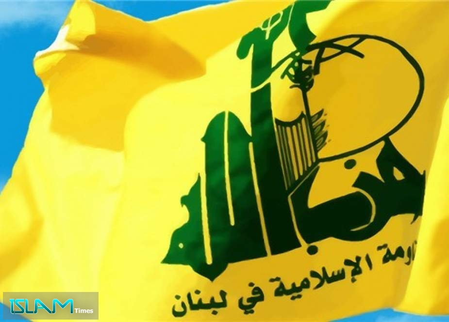 Hezbollah Denounces EU's Decision to Sanction Syria's FM: They Continue to Cover Terrorism