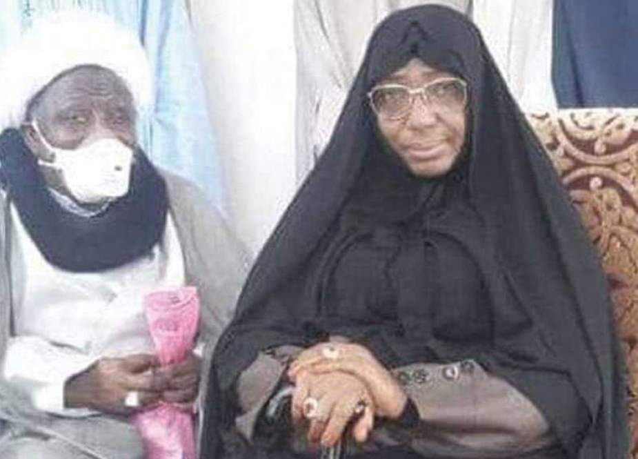 Sheikh Zakzaky and wife.jpg