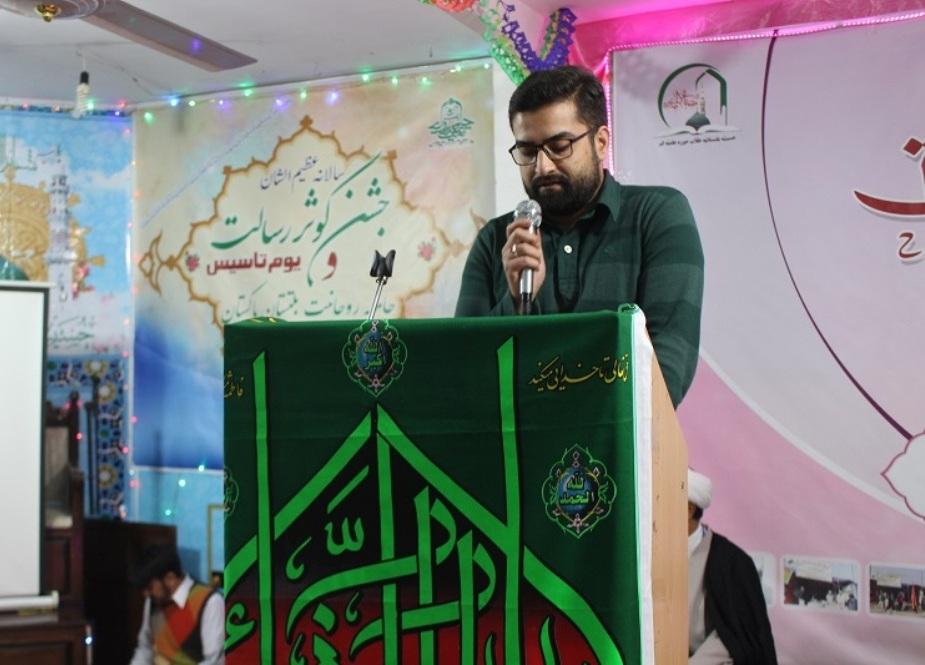 مراسم جامیا کاوسار تحت حمایت دانشگاه معنوی بالتیک پاکستان در حسینیه بالتیستانیا قم برگزار شد