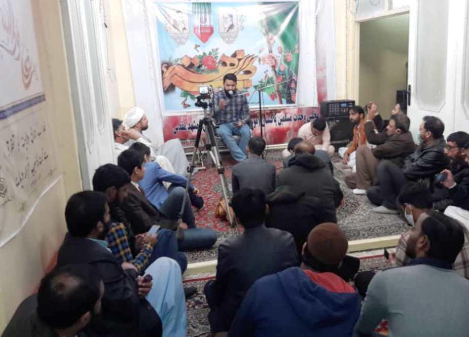 مجلس وحدت مسلمانان ، مشهد مقدس ، شهید عارف الحسینی