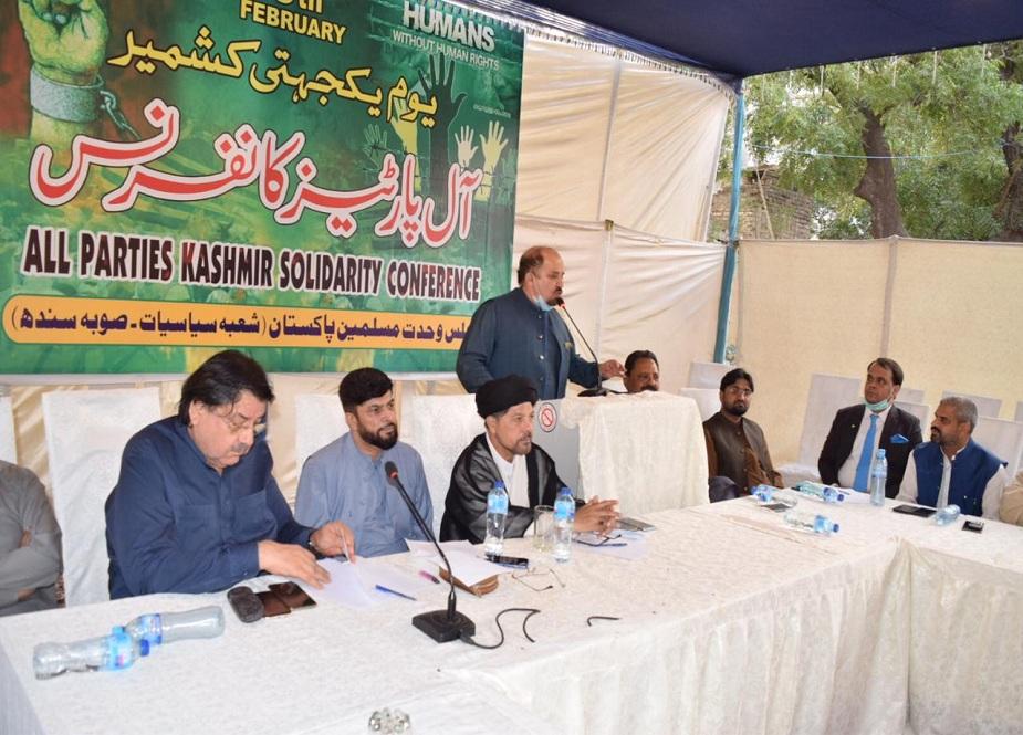 کنفرانس قربانیان همبستگی کشمیر همه احزاب ، تحت MWM سند ، سخنرانی رهبران سیاسی و مذهبی و اعضای مجمع