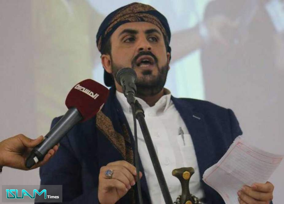 Ansarullah: Calls for Peace Insincere as Long as Yemen Siege Persists
