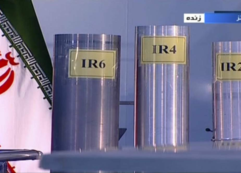 Iranian nuclear products.jpg