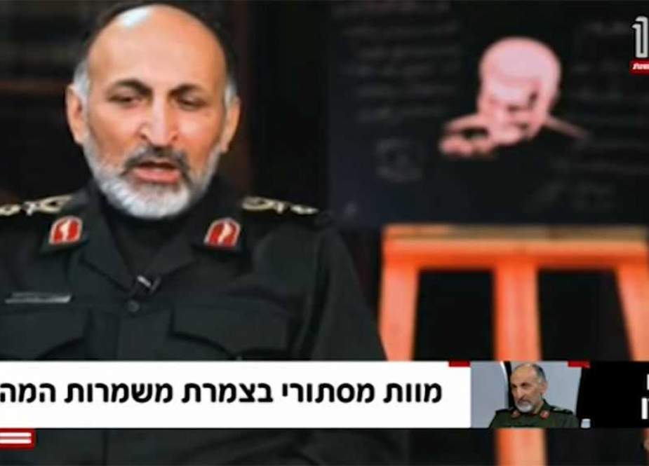 Brigadier General Mohammad Hijazi, in Zionis Media.jpg