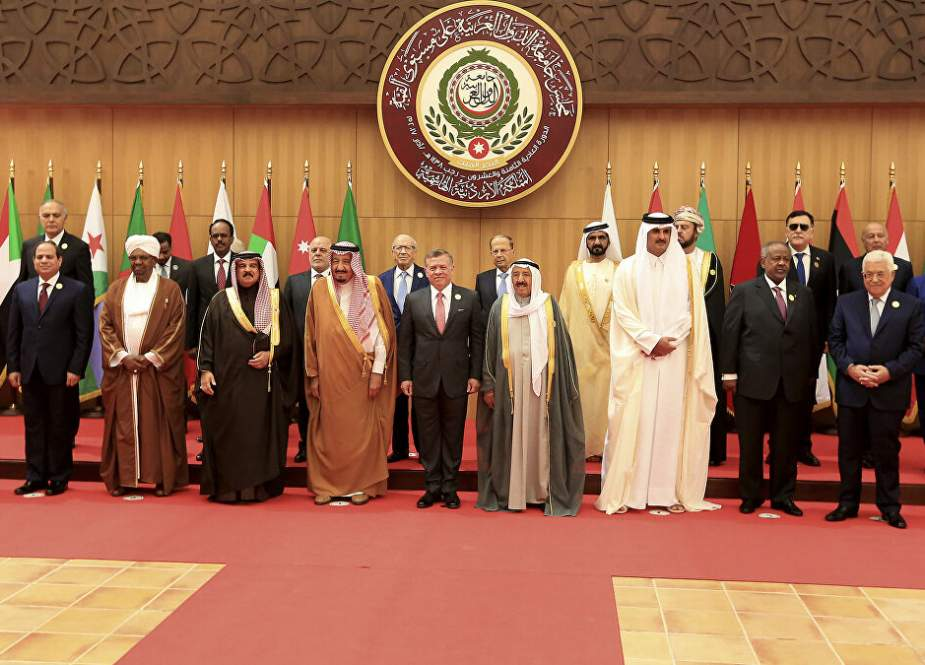 Arab League to hold extraordinary meeting to discuss situation in Jerusalem.jpg