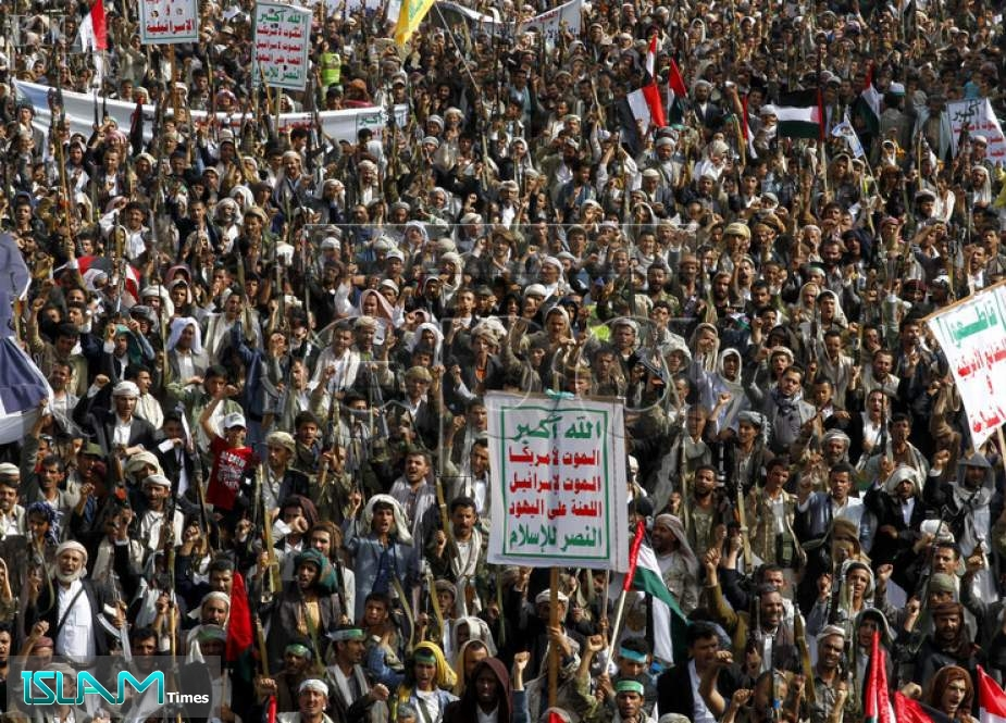 Yemenis Hold Massive Rallies in Solidarity with Palestine