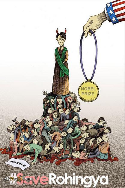 http://islamtimes.org/images/upload/0079/images/5(2).jpg