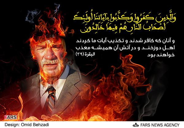 تری جونز: قرآن را در سالروز ۱۱ سپتامبر آتش می زنم